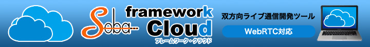 bn_framework_cloud